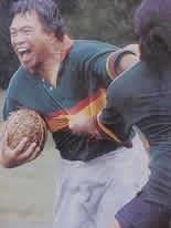 Le Ki o rahi :sorte de Rugby pour les Maoris